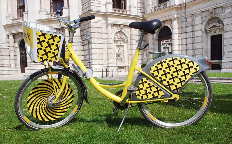 Wien fährt Rad.